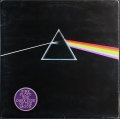 Pink Floyd ピンク・フロイド / Wish You Were Here JP盤