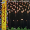 Yellow Magic Orchestra(YMO)イエロー・マジック・オーケストラ / After Service
