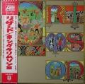King Crimson キング・クリムゾン / Islands アイランド JP盤