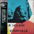 Billie Holiday ビリー・ホリデイ / The Lady Sings Vol. 1 UK盤