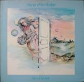 Steve Hackett スティーブ・ハケット / Please Don't Touch!  UK盤