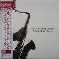 George Garzone & Trio Da Paz ジョージ・ガゾーン・アンド・トリオ・ダ・パズ / 恋とボサノバの夜