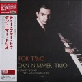 David Hazeltine Trio デヴィッド・ヘイゼルタイン / Alfie Burt Bacharach Song Book アルフィー 重量盤