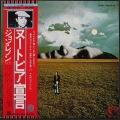 George Harrison ジョージ・ハリスン / All Things Must Pass オール・シングス・マスト・パス US盤