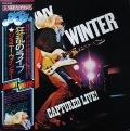 Johnny Winter ジョニー・ウインター / Captured Live! 狂乱のライブ